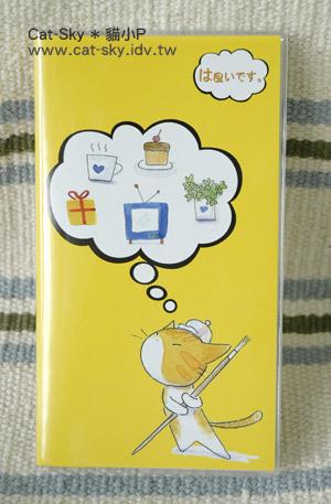 圓圓愛畫畫: 今天想去花園玩還是吃下午茶呢?