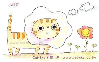 幫肥豆畫了這張貓小卡...戴小花的肥豆很可愛! 每天還是一樣很有精神的趴趴走. 跳上跳下, 追著小肥糖和包子玩!