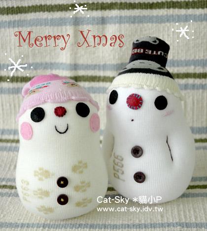 肥小P與胖小米祝大家耶誕節快樂喔!