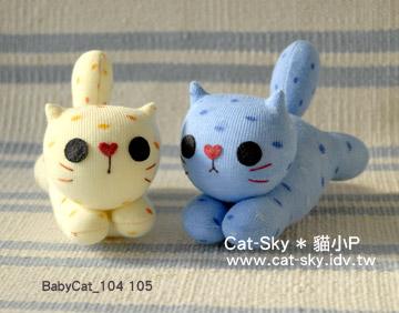 babycat-凡貓二重唱
