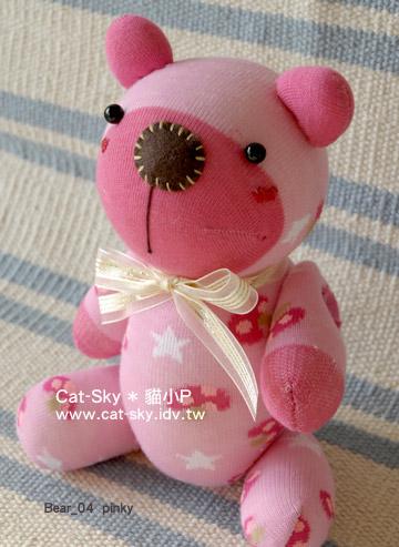 Bear- 小桃