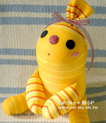 Candy Man - 熱狗