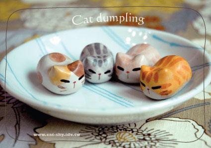 貓餃子拼盤明信片 catdumpling card