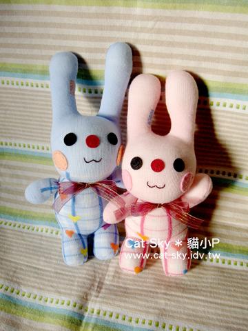 粉藍粉紅新人小兔