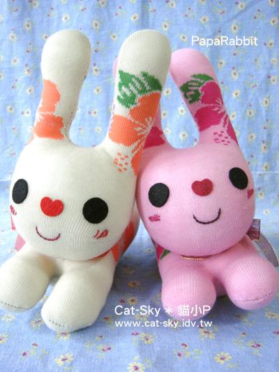 小花童最愛趴趴小兔