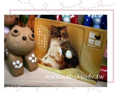 小肥糖肥滋滋腿磁鐵和小花貓陶偶,是小P的心愛貓收藏!