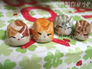 貓餃子, 三花,  橘貓  銀白, 棕色 貓咪