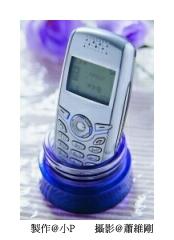 寬口矮瓶罐 *炫紫夢幻手機座