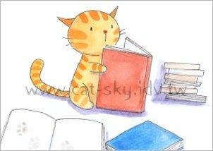 貓咪文學館封面插圖 - 愛讀書的貓咪