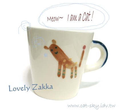 Lovely zakka ! 貓杯子