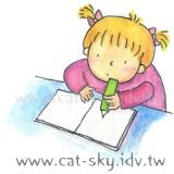 小P畫的可愛的小女生插圖