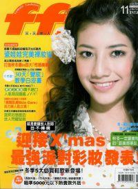 ff芙芙美人雜誌no.22006.11封面