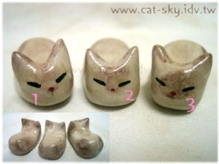 貓餃子編號 1~3