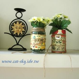茶罐變成實用花器-小熊製作