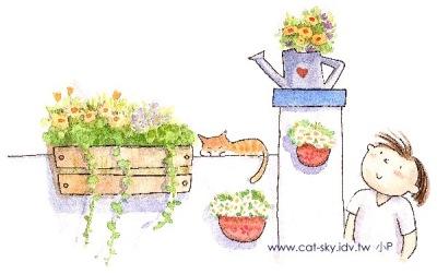 花草遊戲雜誌內頁插圖:掛上盆栽裝飾,美化牆面...有一隻貓睡在牆頭上